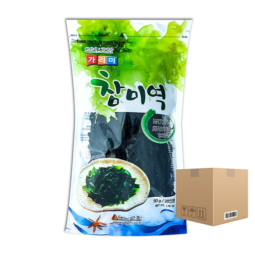BOX OF 65 bags Garimi Natural Seaweed 100% 50g