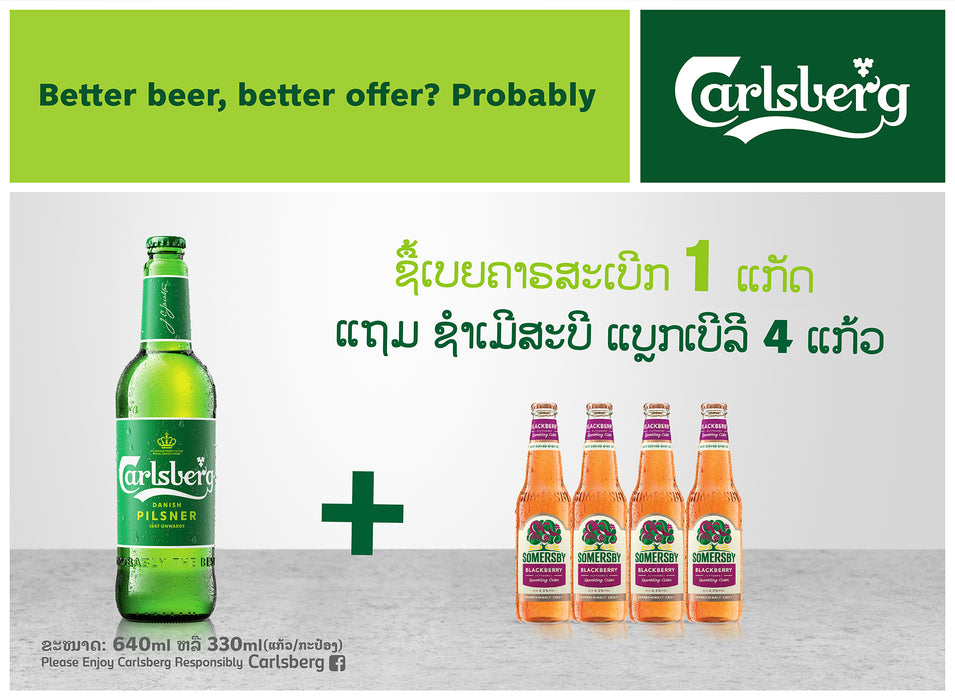 Carlsberg 640ml, 1x case of 12 bottles + GET Somersby 330ml bottles 4x for FREE