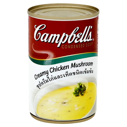 Campbell's Condensed Soup Creamy Chicken Mushroom Size 305g