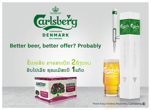 Carlsberg Draught 2x 10L + GET Somersby Blackberry 1 case for FREE