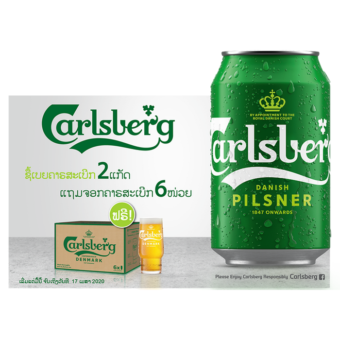 Carlsberg 330ml, 2x Cartons of 24 cans + Get  FREE 6x Carlsberg glasses