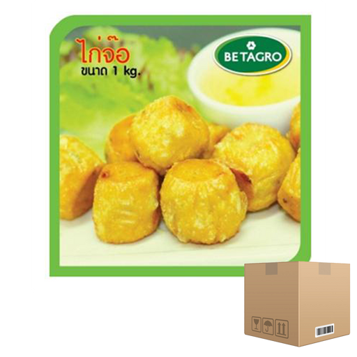 Box of 12x Chicken Rools (GAI JOR) 1 Kg pack (frozen)
