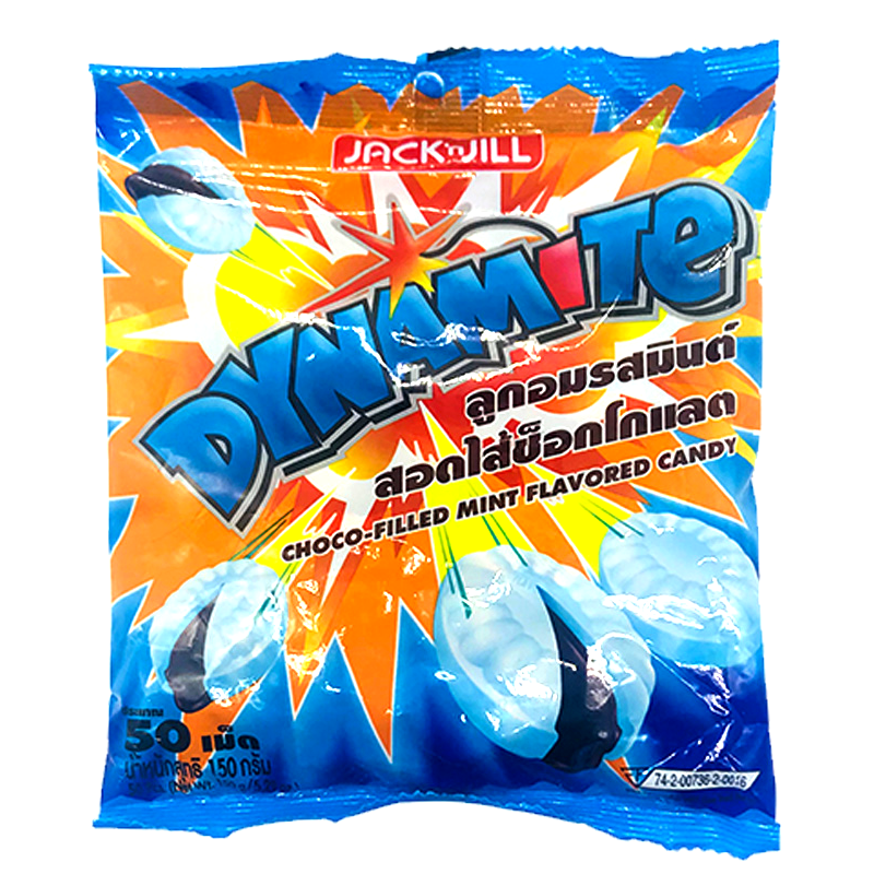 Dynamite Choco-Filled Mint Flavored Candy Bag 150g Pack of 50pcs