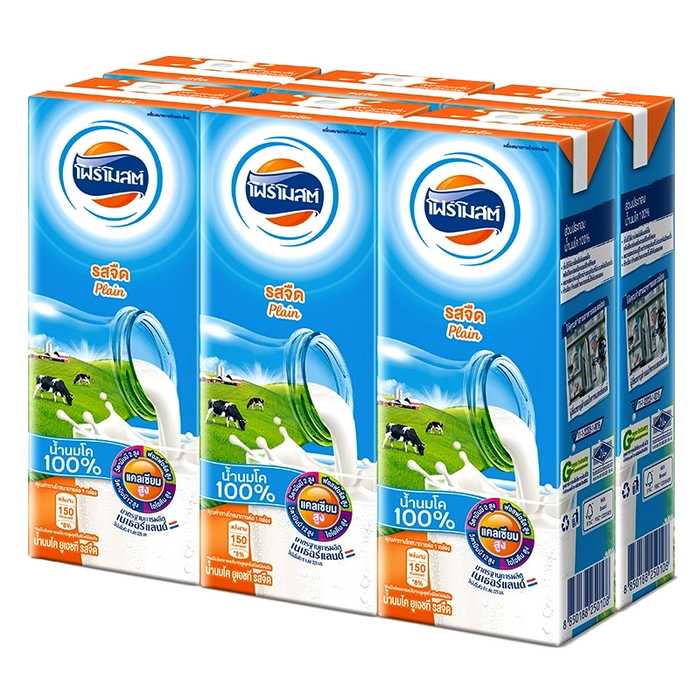 Foremost UHT Milk Plain Flavoured 225ml Pack of 6 boxes