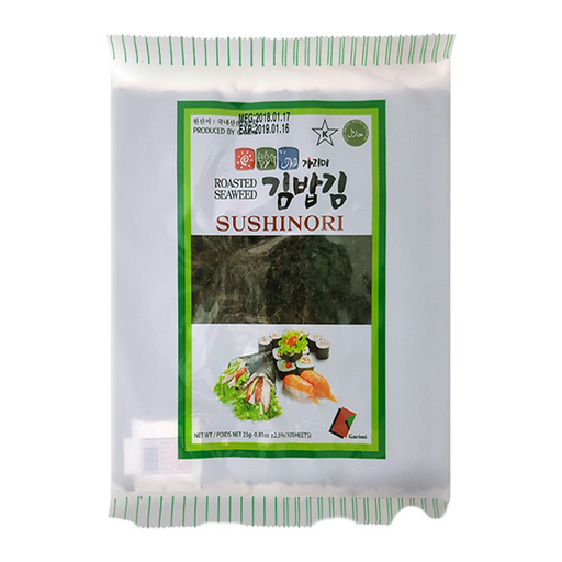 Garimi Sushinori 23g bag of 10 pieces