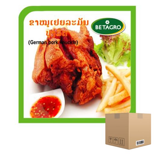 Box of 12x German Pork Knuckle Fried 1 kg pack (frozen) Price: 570.000/1 box, Minimum order 2 Boxes