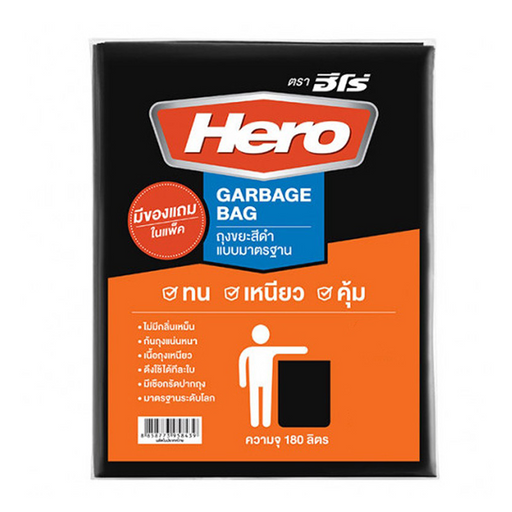 "Hero Trash Bag Size M 26"" x 34"" pack of 15 pieces"