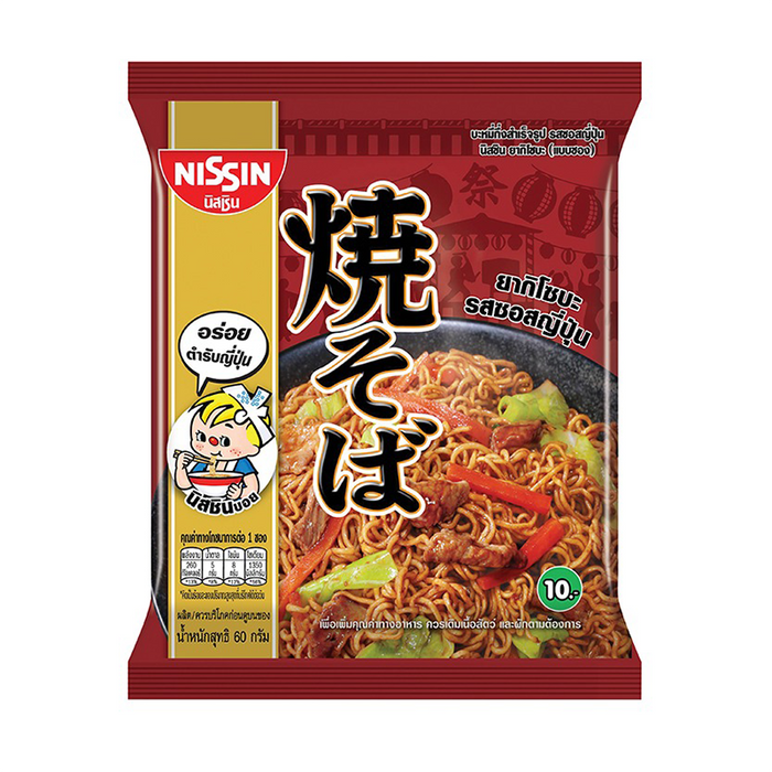 Instant Noodle Japanese Sauce Flavour NISSIN Yakisoba 60g per pack of 5 pieces