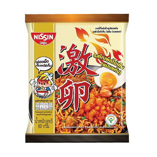 Instant Noodles Dry Type Hot Chili Chicken Salted Egg Flavour NISSIN 60g per pack of 5 pieces