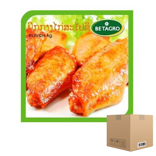 Box of 12x Middle Wings Spicy 1 kg pack (frozen) Price: 858.000/1 box, Minimum order 2 Boxes