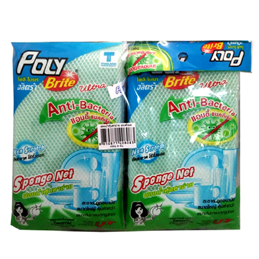 """Poly-Brite Sponge Ultra"" Sponge Net Anti Bacteria pack of 6 pieces"