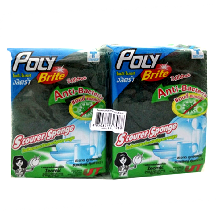 """Poly Brite Ultra"" Scourer Sponge Anti Bacteria 8 x 11,5 cm pack of 6 pieces"