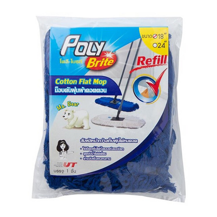 """Poly Brite"" Super cotton duster mop (Refill) (Blue bear) 18'' 45 cm per piece"