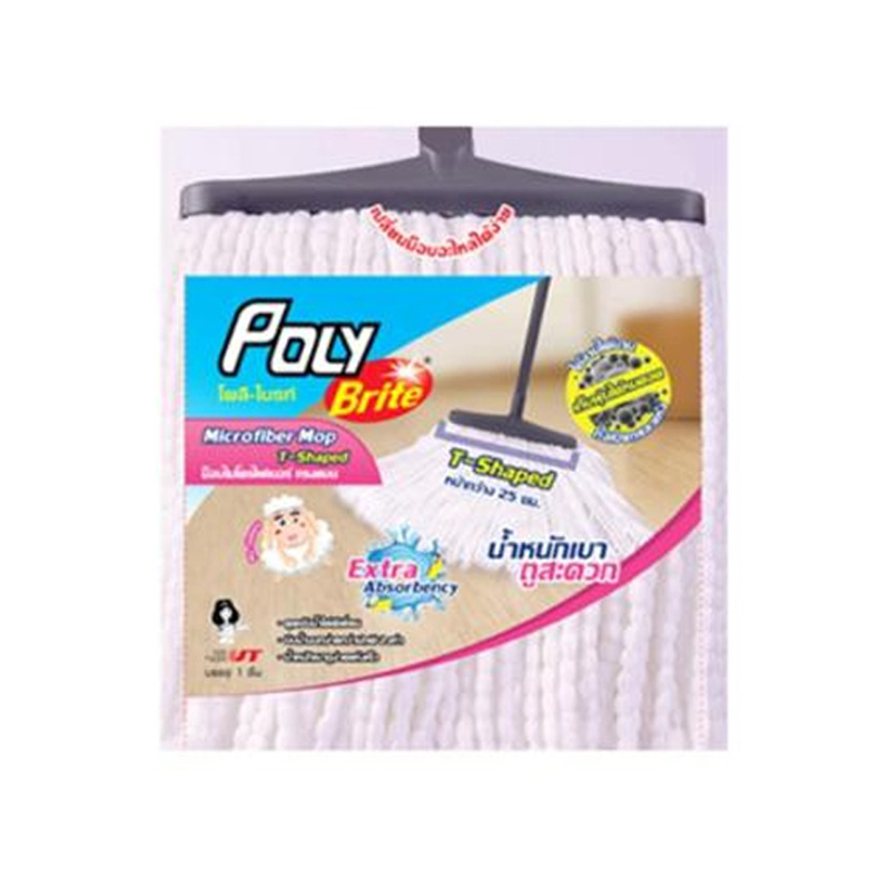 """Poly Brite"" Ultra Microfiber Mop T Shape (Mr. Sheepy)-Refill per piece"