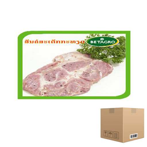 Box of 12x Pork Choppa Steak with garlic 1 kg pack (frozen) Price: 606.000/1 box, Minimum order 2 Boxes