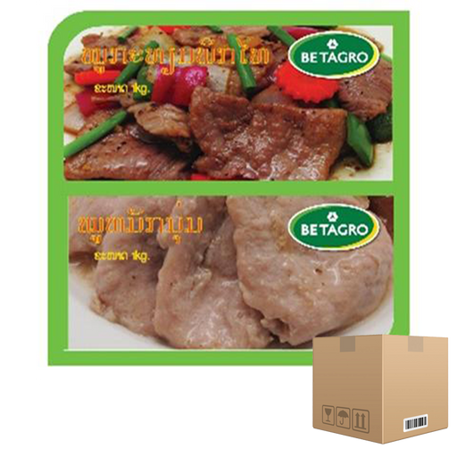 Box of 12x Pork Korean flavor 1 kg pack (frozen) Price: 522.000/1 box, Minimum order 2 Boxes