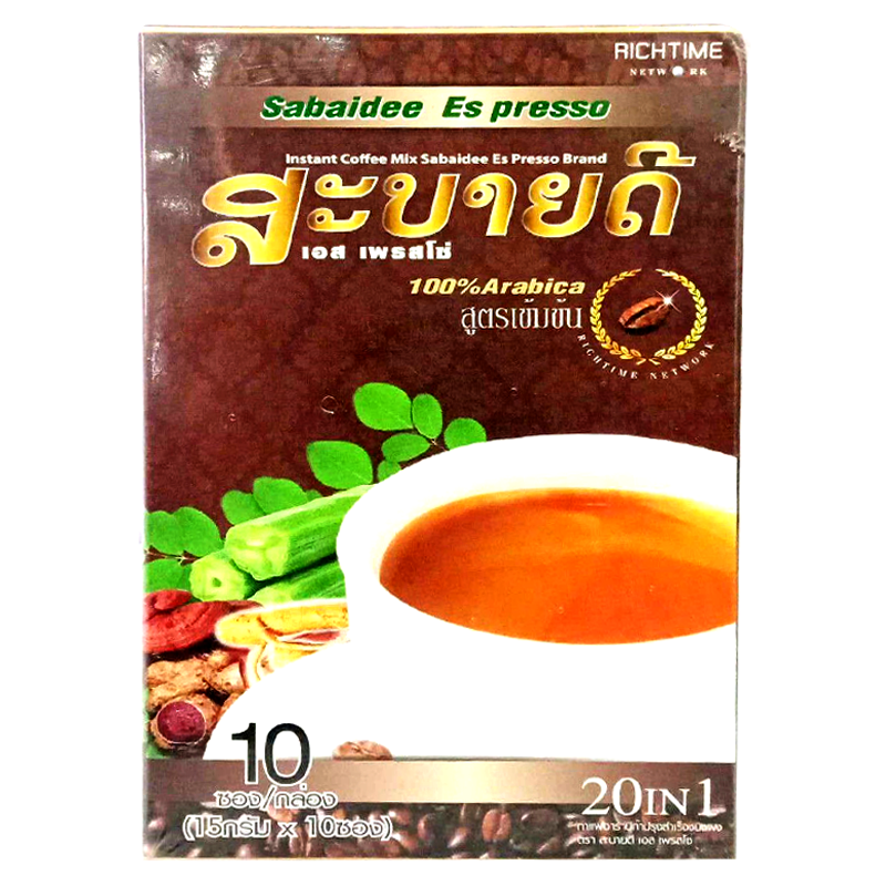 Sabaidee Es Presso Brand Instant Coffee Mix 100% Arabica Size 15g Box of 10sachets