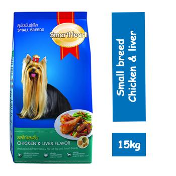 Smart Heart Small breed (Dog) 15 kg Chicken & Liver