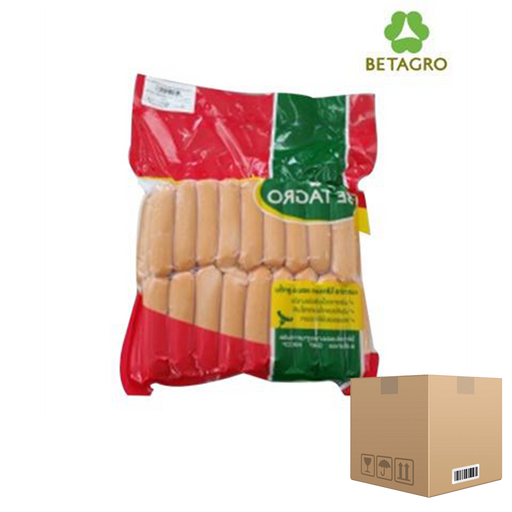 Box of 12x Smoked Hot Dog Sausages 3,5 inch 1 Kg pack (frozen) Price: 510.000/1 box, Minimum order 2 Boxes