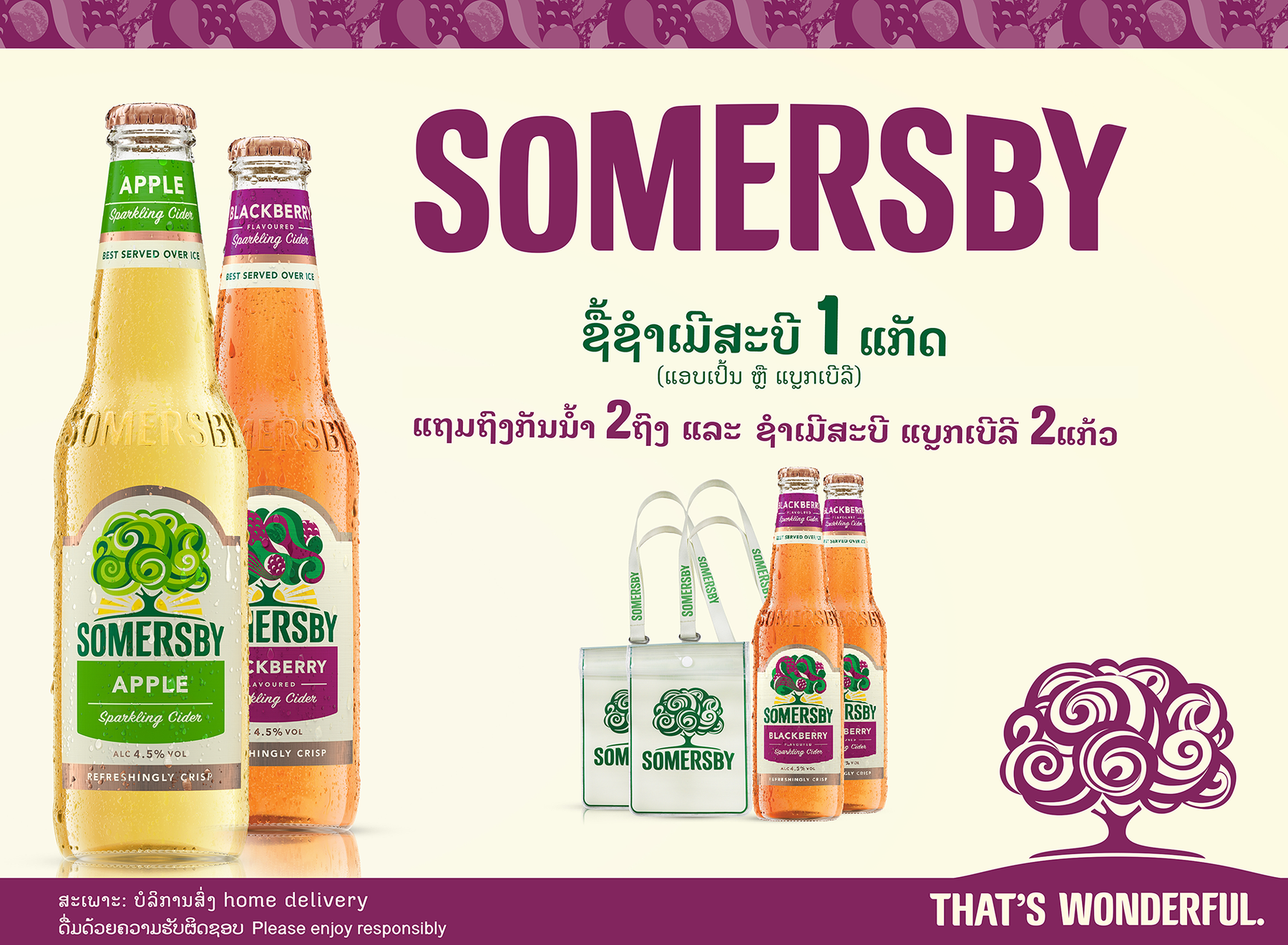 Somersby 330ml 1xCarton of 24 bottles + GET 2x Waterbags & 2 bottles for FREE