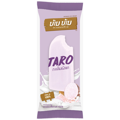 Taro ice cream