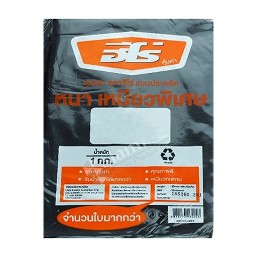"Hero Trash bag Extra thick and sticky Size 36"" x 45"" pack of 9 pieces"