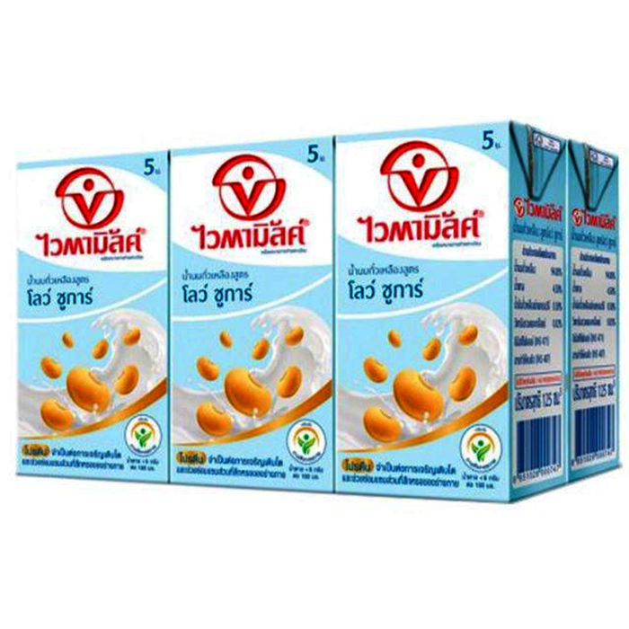 Vitamilk Soy Milk Formula Low Sugar Size 125ml Pack of 6boxes
