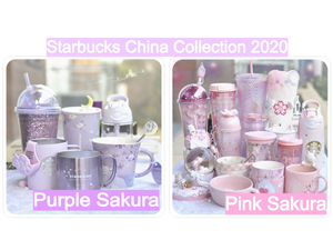 Starbucks China ~ Sakura Kitty Collection 2020