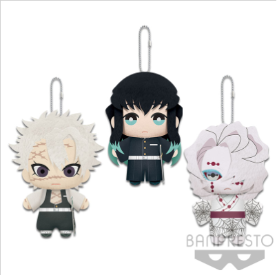 Demon Slayer: Kimetsu no Yaiba Tomonui Plushies