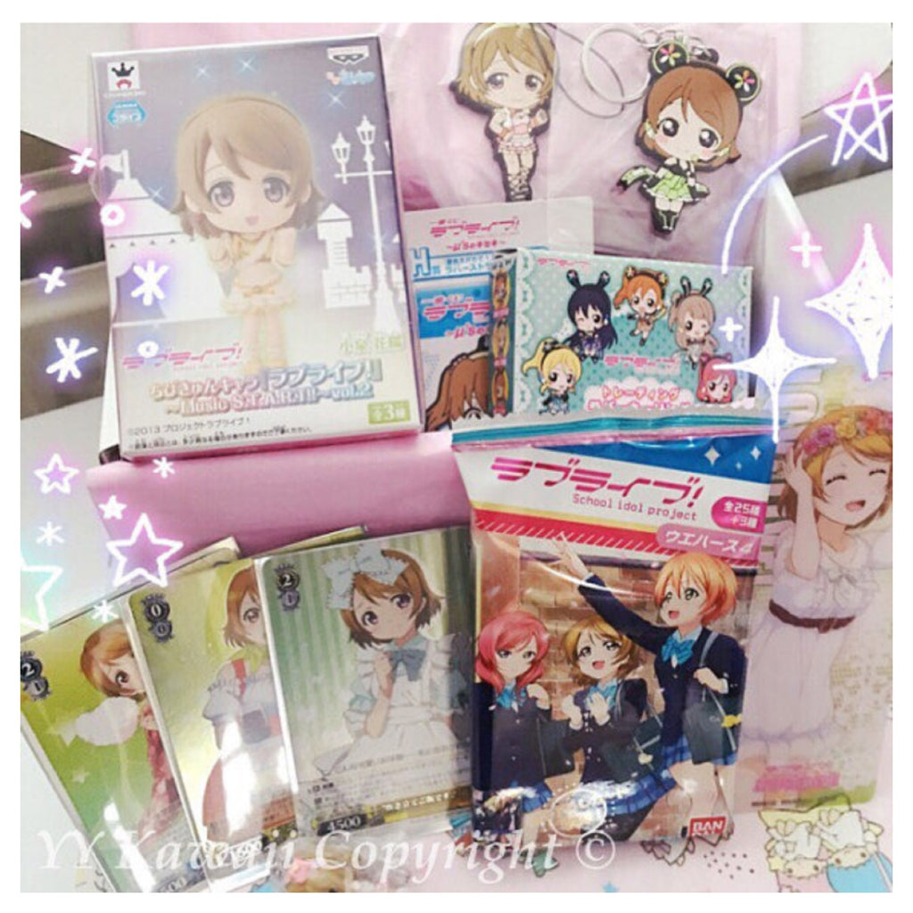 Love Live Muse Mystery Box