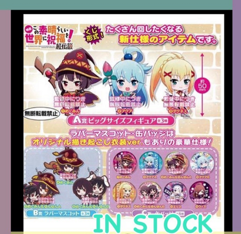 Konosuba - Straps & Badges