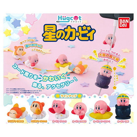 The Hugcot Kirby Collection