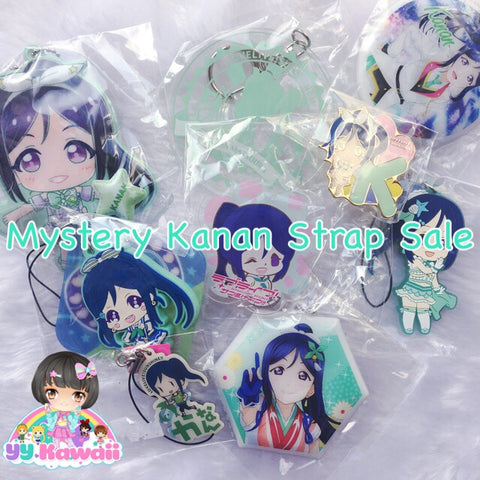 Mystery Kanan Strap Set - Perfect for Ita Bags!