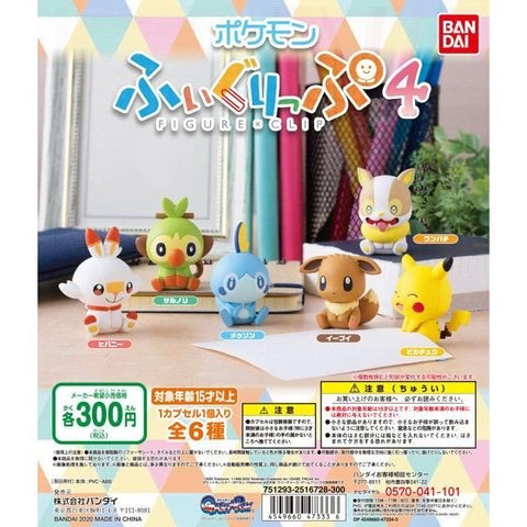 Pokémon Figurine Clip - Set 4