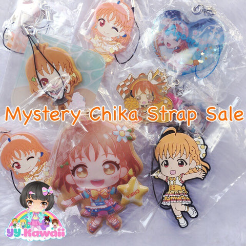 Mystery Chika Strap Set - perfect for Ita Bags!