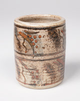 Bernard Leach, Brush holder, 1938