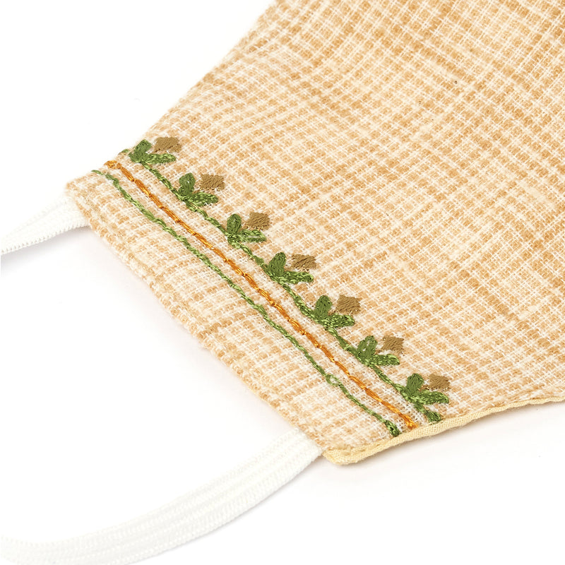Embroidered Face Mask - Natural