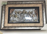 80X60CM LAST SUPPR WALL ART