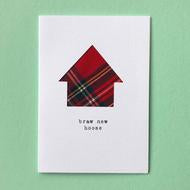 NEW HOOSE CARD BY HIYA PAL
