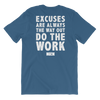 """Excuses"" Mini Hulk™ Unisex short sleeve t-shirt"