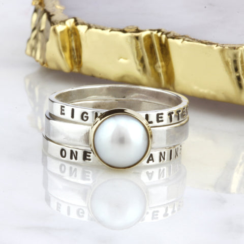 Personalised Silver & Gold Pearl Stacking Ring