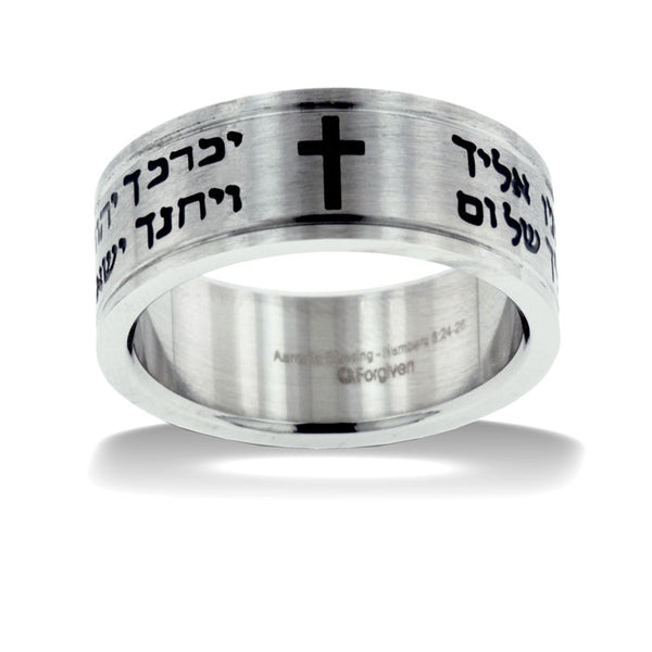 Aaronic Blessing In Hebrew Ring made from stainless steel with cross and star of david