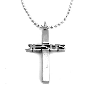 Jesus Cross Pewter on Ball Chain