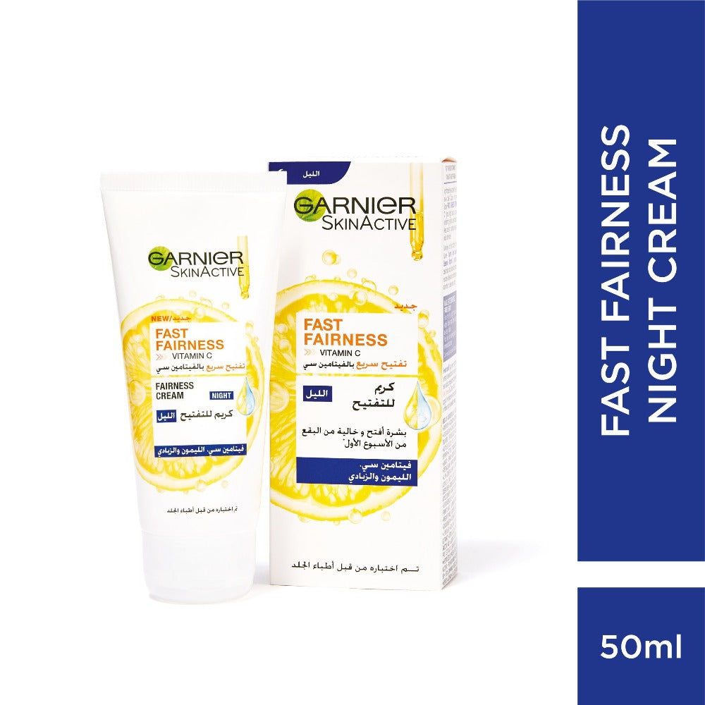 Fast Fairness Night Cream