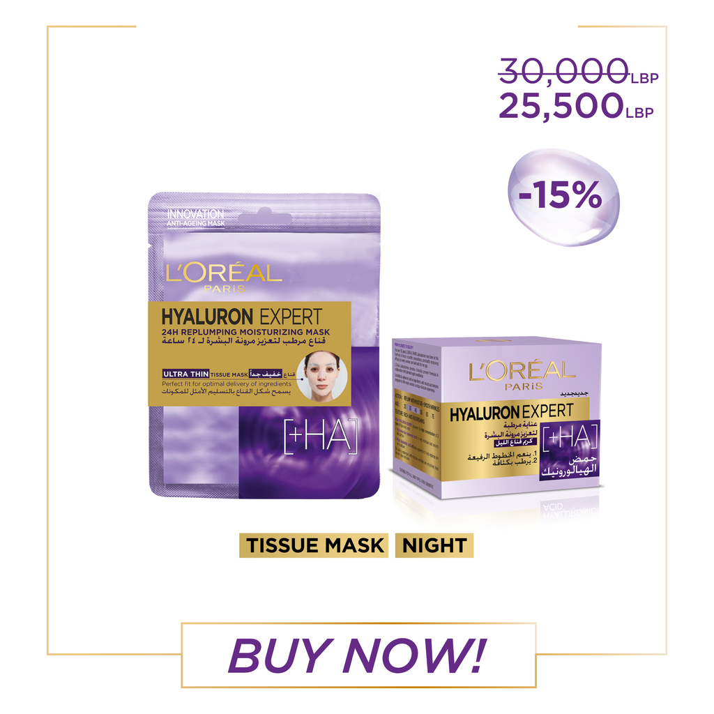 Hyaluron Expert Night & Mask Bundle