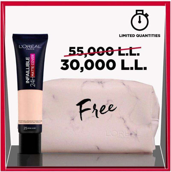 Buy Matte Cover foundation, get free pouch