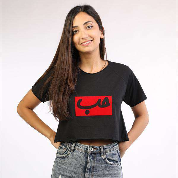 """حب"" Crop Top - Black and Red Crop top Boshies"