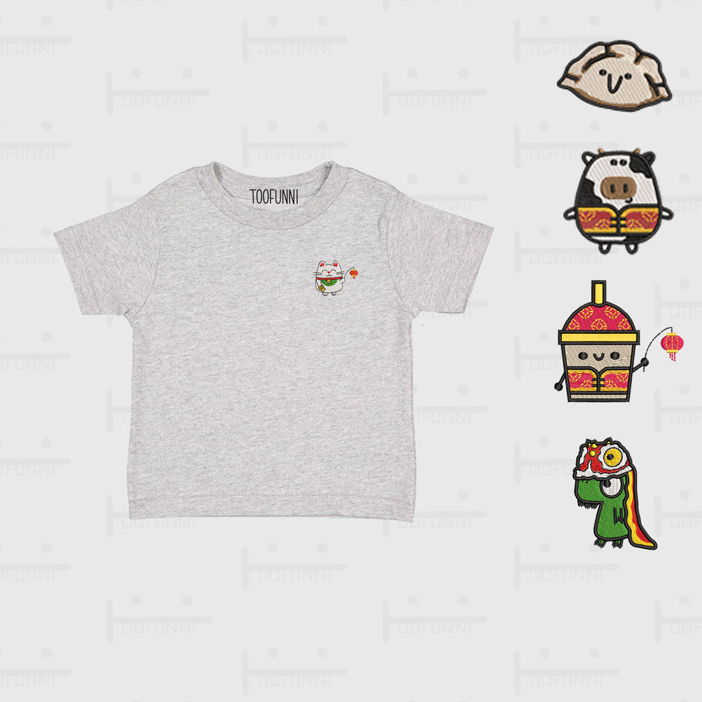 LNY COLLECTION - INFANT T-SHIRT (Specify design in notes)