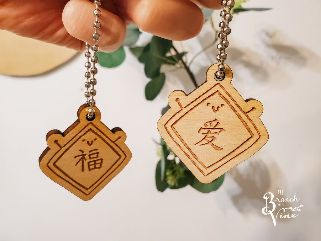 CHINESE NEW YEAR Collection - Love / Luck