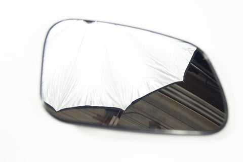 Land Rover left door mirror glass LR017047. Fits Land Rover LR3,LR2 and Range Rover Sport 2005-2010